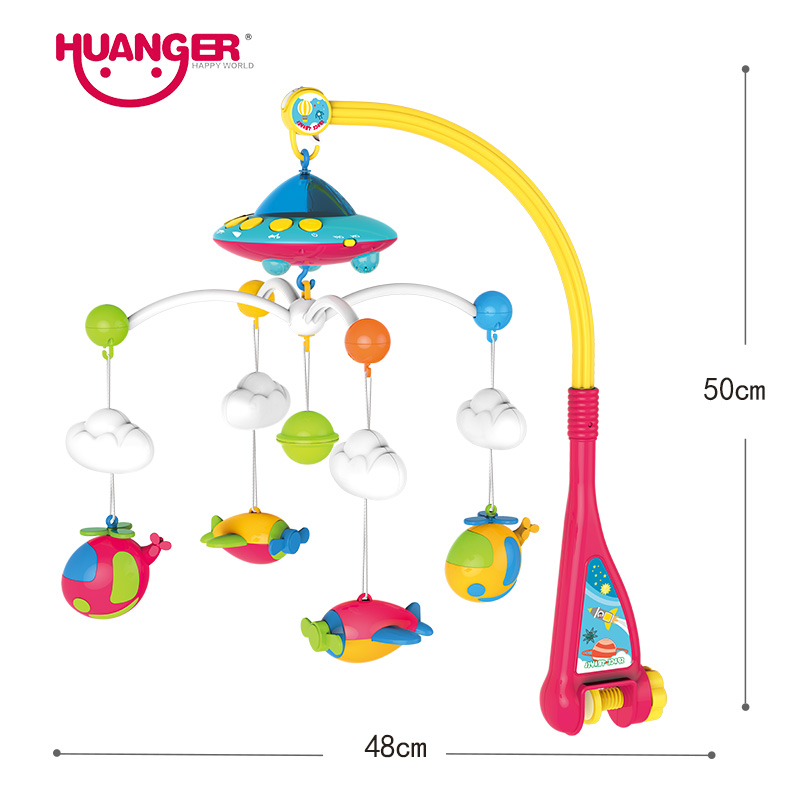 Huanger-Baby-bed-bell-0-1-year-old-newborn-0-12months-toy-rotating-music-hanging-baby-rattle-bracket-set-baby-crib-mobile-holder-4