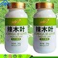 Diminuir o colesterol Orgânica Moringa Folha Pó/Moringa/comprimidos Moringa Oleifera cápsula