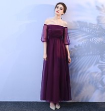 Grape Purple Colour Dress Wedding Party Dress  Women Dress for Bridesmaid  Adult  Empire