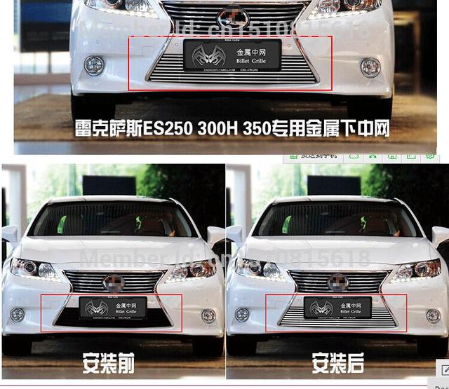Quality Stainless steel Car front bumper Mesh Grille Around Trim Racing Grills 2013 -2014  for Lexus ES  ES250  300h 350 TOP
