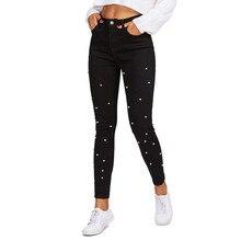 bc68e662 Wyprzedaż women black jeans Galeria - Kupuj w niskich cenach women ...