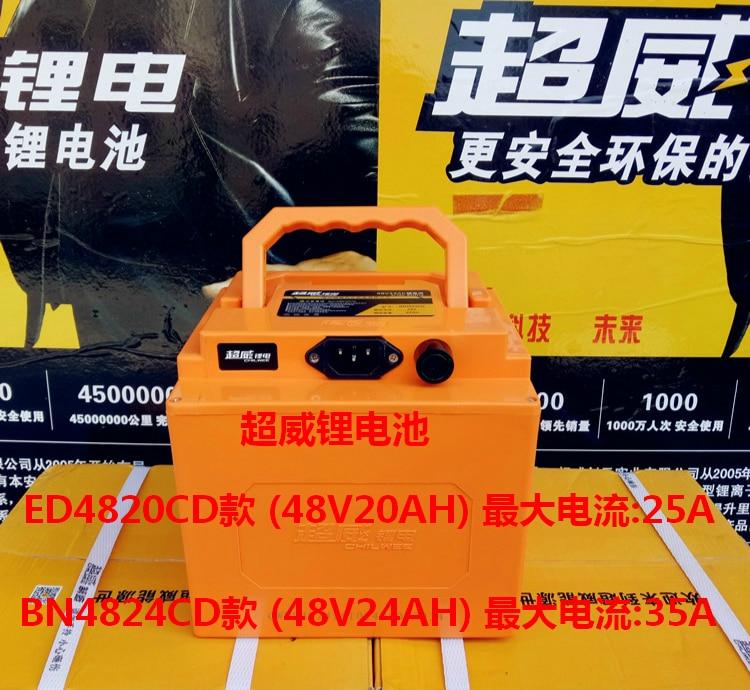 High quality 48V 60V 72V 20AH 24AH Lithium polymer lipol battery for electric bikes (500W-1600W motors),replace power bank цена и фото
