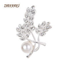 Leaf Flowers shape Exquisite Imitation Pearl Rhinestone  Brooches Accessories Jewelry Brooch Pin for Women Wedding Jewelry