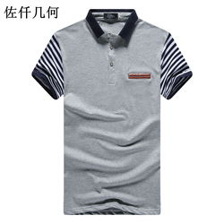 2017 brand clothing new men polo shirt men business casual male homme short sleeve striped breathable.jpg 250x250
