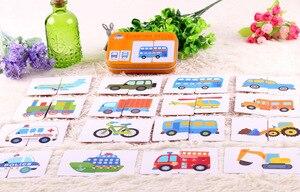 Image 3 - 新しい到着赤ちゃんのおもちゃ幼児の早期ヘッドスタートトレーニングパズル認知カードvehicl/フルーツ/動物/生活セットペアパズルベビーギフト