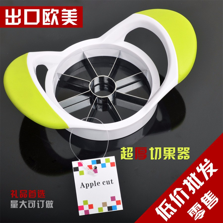 High-quality kitchen creative stainless steel fruit slicer cut apple fruit device Pear Muskmelon cutter separator free shipping 1