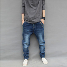 2015 spring fashion blue harem men denim jeans slim pencil harem taper pants plus size cotton Size M,L,XL,XXL,3XL,4XL,5XL,6XL