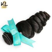 KL Hair Brazilian Virgin Hair Loose Wave Hair Bundles 100 Human Hair Weaving Natural Color 8