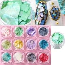 12pcs/Lot Natural Sea Shell slice Colourful pearls Artwork decoration Polymer clay tools Nail Art Decoration