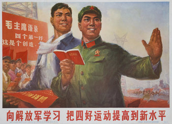 Ejército Popular de Liberación teoría China Cuture revolución Retro Vintage lienzo póster adhesivo de Papel kraft para pared Bar decoración regalo