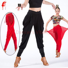 NEW ARRIVAL milk silk latin dance trousers women latin tassel trousers  S M L XL XXL 2colors