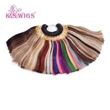 K.S парики человеческие волосы цветные кольца/цветные диаграммы 85 цветов доступны могут быть окрашены для салонного образца