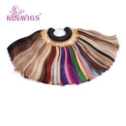 K.S парики 100% человеческие волосы цветные кольца/цветные диаграммы 85 цветов доступны могут быть окрашены для салонного образца бесплатная д...