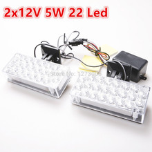 2Pcs 12V 5W Car 22 Led Strobe Flash Light Dash Emergency Warning Flashing Fog Lights White/Blue/Red/Yellow Car Light 9.5x4x2.2cm