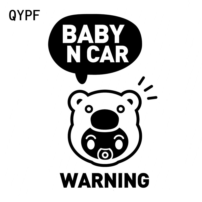 QYPF 11CM*17.4CM Lovely Cartoon Baby On Board Car Sticker Vinyl Black/Silver Decoration  ...