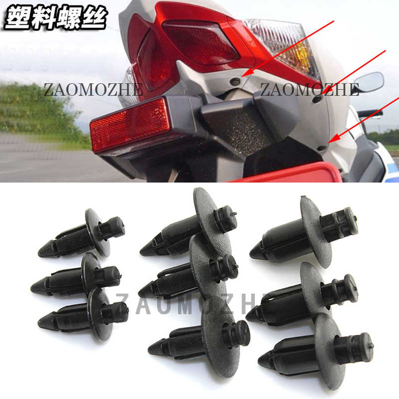 1 Pcs Motorcycle sports car outside fairing sticker plastic expansion screws card buckle For BMW S1000R S1000RR S100XR HP2 HP4