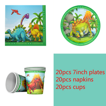 New Dinosaur theme 20 paper cup+20 7inch plate+20 napkin for kids Ballet birthday party supply Tableset decoration
