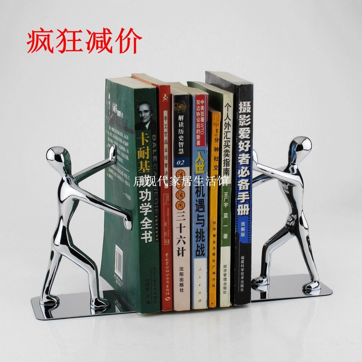 Double Bookshelf Bookend Book File Bookend In Bookends