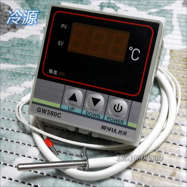 Bi River GW380C high temperature controller Kong Wenyi Wen Kongyi temperature thermostat intelligent high temperature thermostat 400 degrees temperature controller digital adjustable temperature controller bihe gw380c
