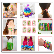 Diy toys rubber bands bracelet for kids or hair rubber loom bands refill  rubber band make woven bracelet DIY Christmas 2019 Gift