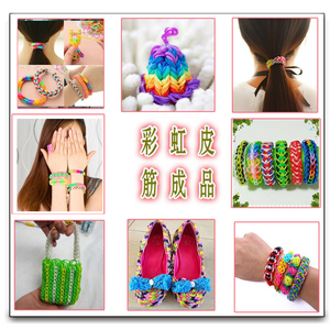 Diy toys rubber bands bracelet for kids or hair rubber loom bands refill rubber band make woven bracelet DIY Christmas 2019 Gift