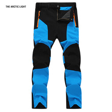 New Men Pants Quick Dry UV Resistant Fast Drying Speed Active  Pant For Man Softshell waterproof Trousers