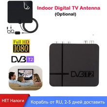 HD 1080P TV Receiver DVB-T2 USB 2.0 MPEG4 H.264 AV IR Tuner Mini DVB T2 Digital Terrestrial Receiver/Mini Set Top Box For RUSSIA
