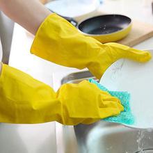 Wodoodporny długi rękaw mycia naczyń kuchnia rękawice do mycia naczyń peeling rękawice opaski gumowe rękawice rękawice do sprzątania gospodarstwa domowego tanie tanio Grube Velvet podkładowe lateksowe RUBBER 70g 1 pair of gloves Czyszczenie