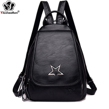 цена на Fashion backpack female for women Famous Brand Leather Backpack women Large Capacity School Bag Simple Shoulder Bags for Women