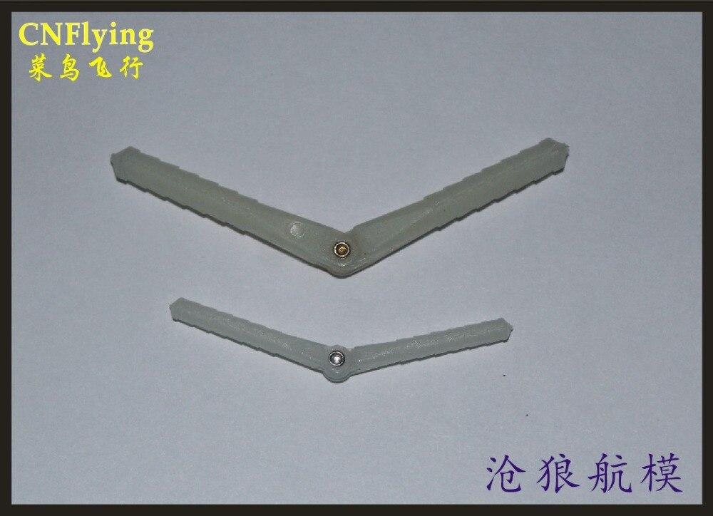 free shipping -20pcs Needle Hinge    linker  for RC airplane/hobby plane /RC model  DIY TOYS PLANE