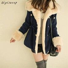 2017 New Coats Women Winter Coat Korean Design Warm Wool Blend Coat Winter Jackets Plus Size Free Shipping,Oct 31