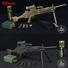 Toys & Hobbies Action Toy Figures 1/6 Scale Soldier Accessories MK48 Light Machine Gun LMG Black/Sand Arms Rack Custom Weapons