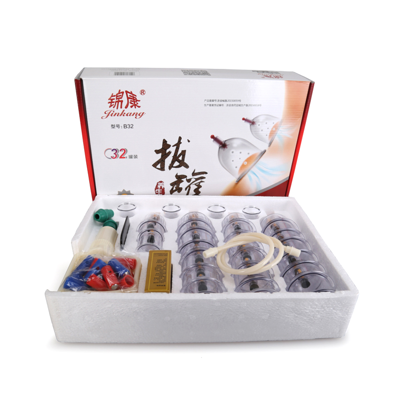 32 Pieces Cans cups chinese vacuum cupping kit pull out a vacuum apparatus therapy relax massagers curve suction pumps in Massage Relaxation from Beauty Health