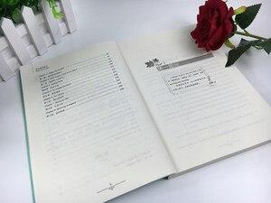 Image 4 - רובינסון קרוזו דו לשוני קריאת ספר לתלמידי חטיבות ביניים אנגלית וסינית