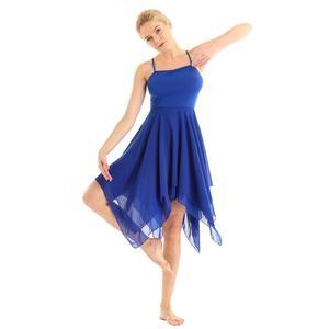 Image 3 - Iiniim Женская танцевальная одежда для взрослых, балетное танцевальное платье, шифоновое лирическое гимнастическое трико, костюмы, современное танцевальное платье
