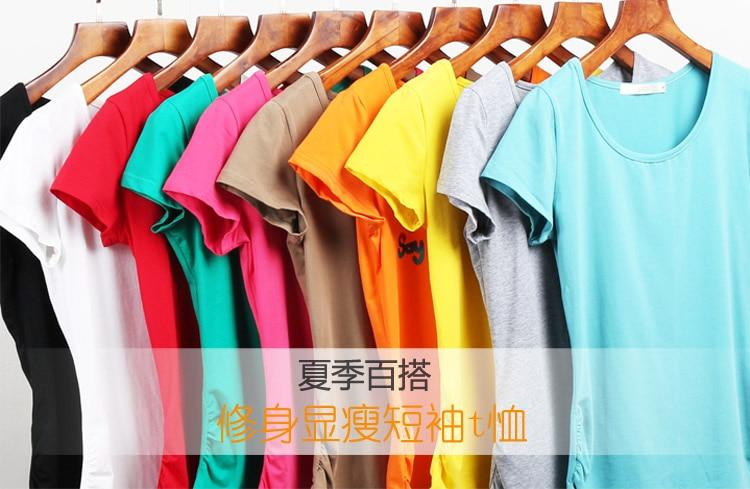 HTB1kh3RQpXXXXaoXFXXq6xXFXXXL - Summer clothing short-sleeve T-shirt female casual shirts