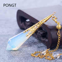 High quality Natural stone pendulum for dowsing quartz Opalite opal pendulos sacred geometry healing crystals pendant jewelry