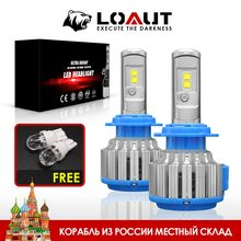 LOAUT LED T1 Turbo Car Headlight H7 H4 LED H8/H11 9005 9006 H1 H3 9012 H13 9004 9007 70W 7000lm Auto Bulb Headlamp Light Russia(China)