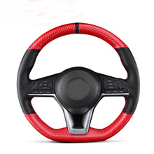 for Nissan Kicks 17-18 DIY Hand-stitched Car Steering Wheel Cover Carbon fiber leather shining wheat hand stitched car steering wheel cover for suzuki jimny car special