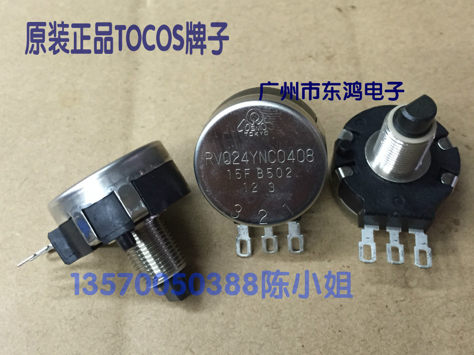 2PCS/LOT Original Japanese TOCOS high wear resistance potentiometer RVQ24YNC0408, 15F, B502, 5K 15 half shaft violet 0408
