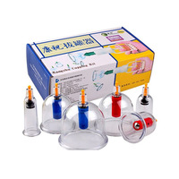New Chinese Medical 12 Cups Vacuum Body Cupping Set Portable Massage Therapy Kit