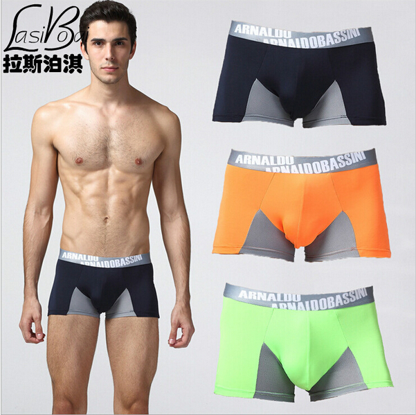 Popular Discount Mens Underwear Online-Buy Cheap Discount Mens ...