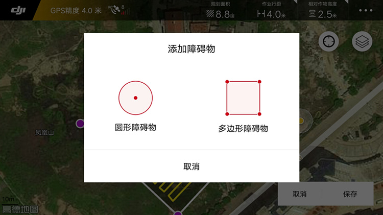 8 axis 10KG Agricultural protection Drone multi-axis Agricultural protection UAV For Sprinkle pesticides RTF