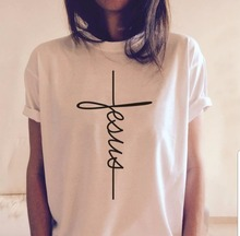 "Christian T Shirt ""Jesus"" Cross Letter Sideways"