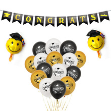 Graduation Aluminum Balloon Cap Set Party Student University High School Decoration