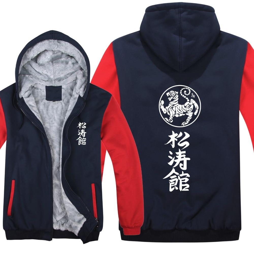 Winter Style Shotokan Karate Hoodies Pullover Cool Printed Shotokan Tiger Sweatshirt Men Fleece Zipper Thicken Men Clothing sweatshirt