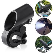 Portable Bicycle Bike Front Flashlight Torch Clip Lamp Stand Holder Rotation Grip 2.5cm/0.98 Mount Holder Accessories(China)