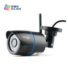 2.0mp 1080 p kamera Ip Wifi bezprzewodowy nadzoru wykrywanie ruchu na zewnątrz wodoodporny czarny z tworzywa sztucznego kamery internetowej Freeshipping Hot