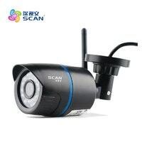2.0mp 1080p bala câmera ip wi fi sem fio de vigilância detecção movimento ao ar livre à prova dwaterproof água plástico preto webcam freeshipping quente