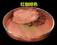 Bronze Coffee Color Cosmetic Eyeshadow Pearl Mica Pigment DIY Soap Nail Polish Mica Glitter Pearlescent Powder 500g/bag